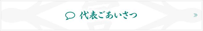 bnr_message